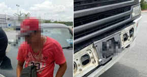 Thumbnail image for Lelaki Rakam Wanita Kencing Di Tesco Bahau Berjaya Ditangkap