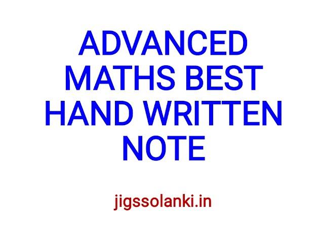 ADVANCED MATHS BEST HAND WRITTEN NOTE