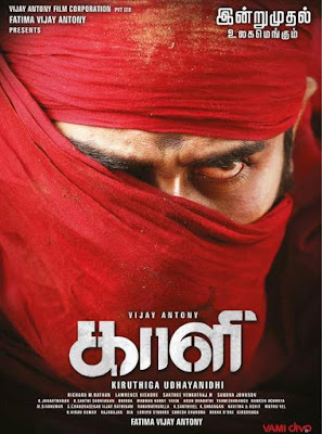 https://musicbasket24.blogspot.com/2018/05/2018-kaali-tamil-full-hd-movie-dvd-mkba.html