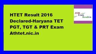 HTET Result 2016 Declared-Haryana TET PGT, TGT & PRT Exam Athtet.nic.in