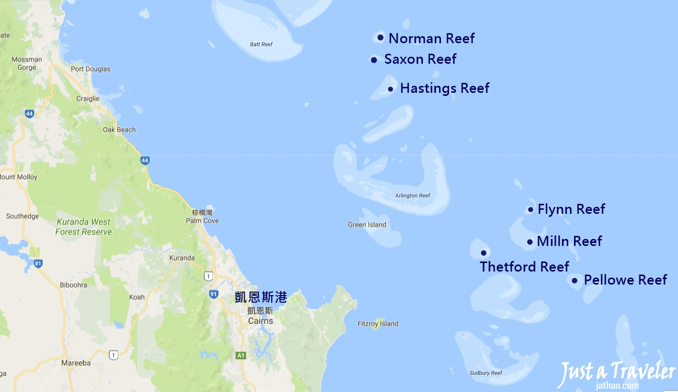 凱恩斯-大堡礁-外堡礁-內堡礁-地圖-Map-行程-推薦-浮潛-潛水-旅遊-自由行-澳洲-Cairns-Great-Barrier-Reef-Travel-Australia