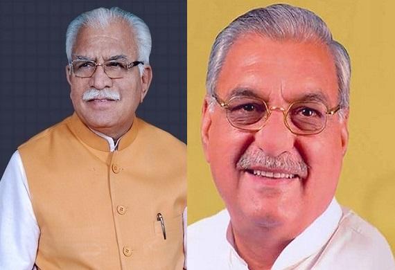 हरियाणा में हाहाकार, फेल हुई खट्टर सरकार, भूपेंद्र सिंह हुड्डा