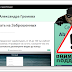 [ЛОХОТРОН] frost-mani.ga Отзывы. Александра Громова - заработок на заброшенных сайтах