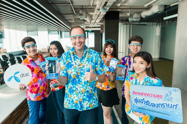 April 11 2017 Mr Lars Norling Chief Executive Officer Total Access Communication Plc Or Dtac Wishes Customers A Hy Songkran With Freebie
