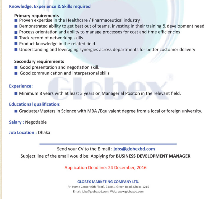 globex marketing company ltd  business development manager job circular