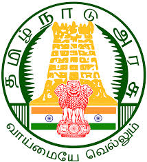 Namakkal District Court Recruitment 2016 | 82 Steno Typist Grade III Posts, Computer Operator Post, Junior Asst etc