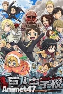 Shingeki! Kyojin Chuugakkou -Attack! Titan Junior High - Attack! Titan Junior High 2015 Poster