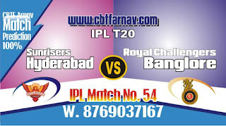 SRH vs RCB IPL Predict and Win 54th Match Prediction Today Who Will Win