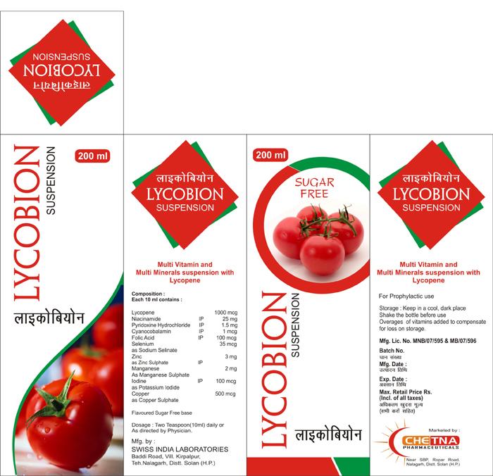 pharma design artwork carton label visual aids carton design s
