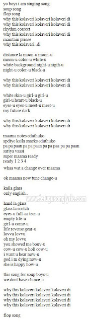 Why this kolaveri english version lyrics