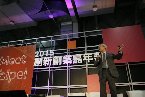 2015 Meet Taipei