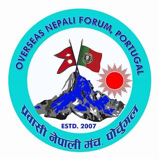 पत्रकारलाई धम्काउने र नैतिकता नभएका एनआरएनकर्मीलाई राजीनामा दिन प्रवासी नेपाली मंच पोर्तुगलको माग