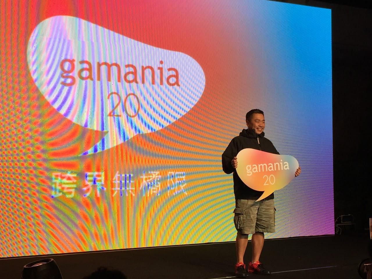 遊戲橘子20周年華山開展,劉柏園:明年是電子支付的春秋時代