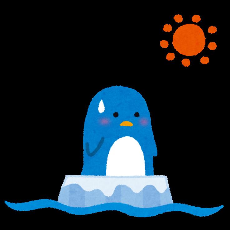 流氷に取り残されたペンギンのイラスト