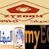 افضل 3 منتديات عربية لخدمات الكمبيوتر و الانترنت