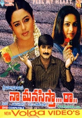 Meri Chunouti 2014 Hindi Dubbed DTHRip 400mb