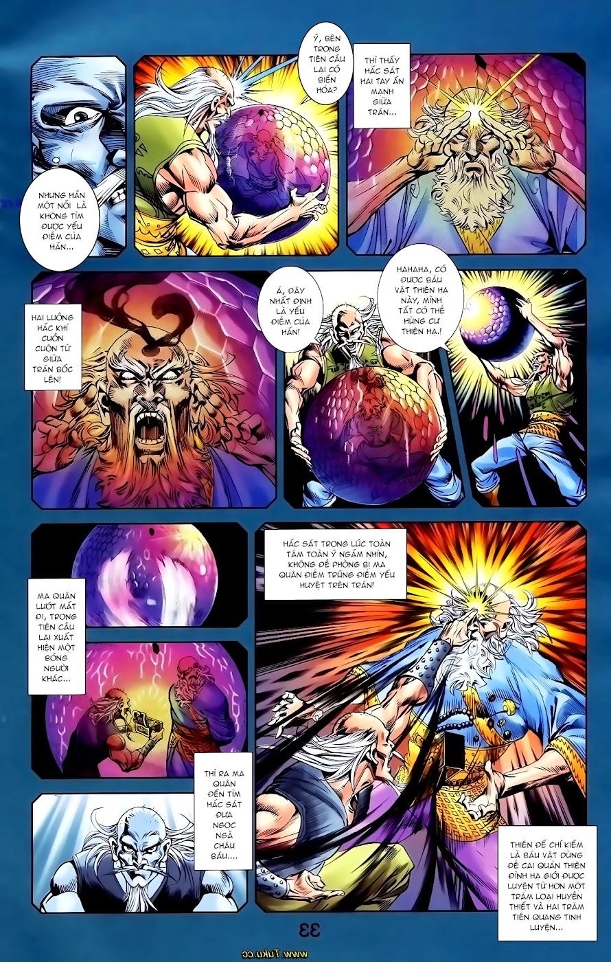 Cơ Phát Khai Chu Bản chapter 116 trang 20