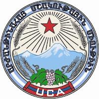 DECLARACIÓN DE LA UNIÓN CULTURAL ARMENIA Y SU JUVENTUD SOBRE LA DECISIÓN DEL PRESIDENTE NORTEAMERICANO DONALD TRUMP DE RECONOCER JERUSALÉN COMO LA CAPITAL DE ISRAEL