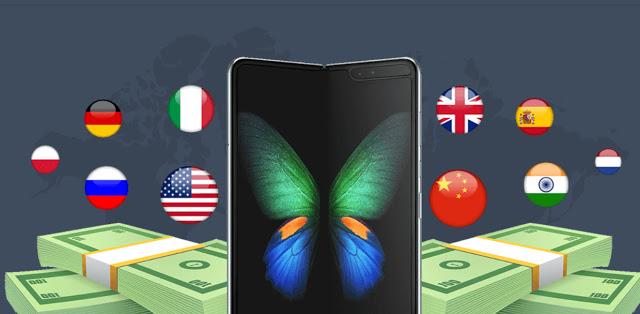 كم يوما يجب عليك العمل في دولتك لدفع ثمن هاتف قابل للطي؟ أدخل إلى هذا الموقع وتعرف على الجواب