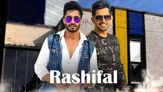 Rashifal Lyrics - Jassi Gill | Jump 2 Bhangra
