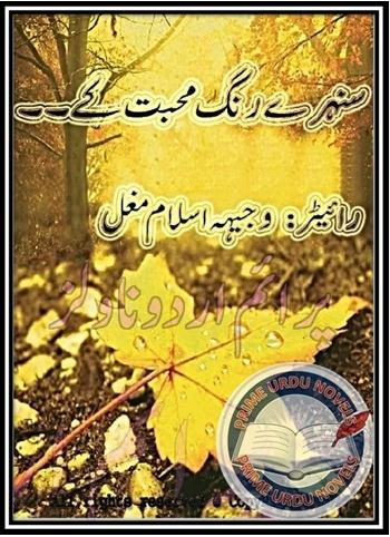 Free download Sunehry rung mohabbat kay by Wajiha Islam Mughal pdf