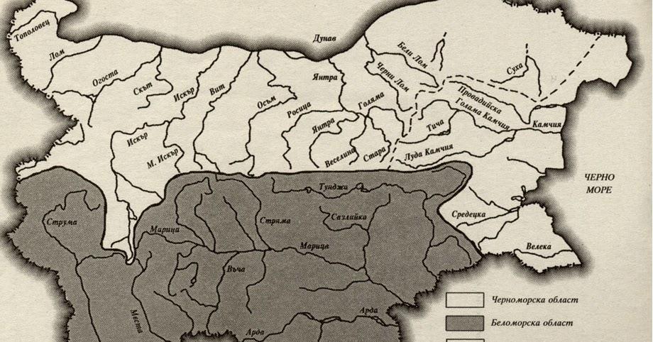 Geografiya Vodi Na Blgariya