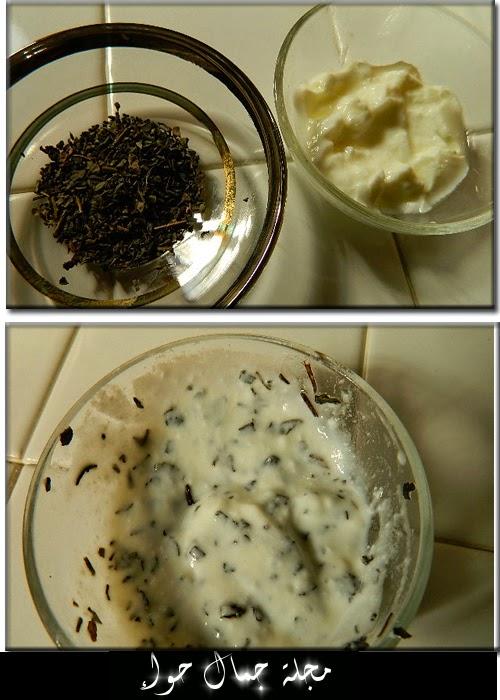 بالصور: طريقتين لماسك الشاي الأخضر لتغذية وتنظيف البشرة ومحاربة التجاعيد
