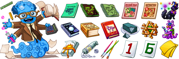 Мирчар, игра, учебники, школа