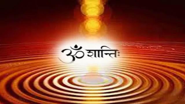 Brahma Kumaris Murli Today