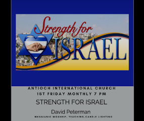 Strength For Israel monthly gathering - see details