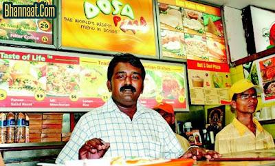 Ganapathy Dosa Plaza Story