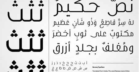 Arabic Fonts: 60+ Fonts Available For Download - File305