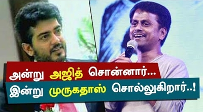 "AJITH"" said then… says AR Murugadoss now..!"