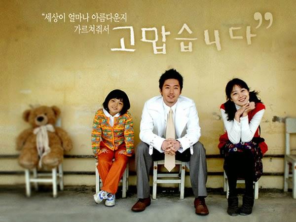 2010年之前韓劇 謝謝線上看