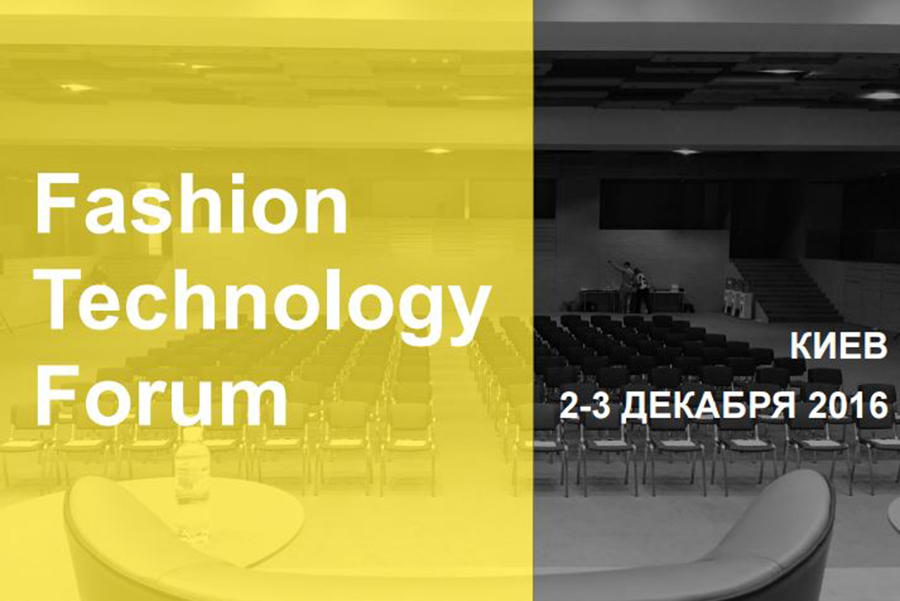 Fashion Education | Fashion Technology Forum