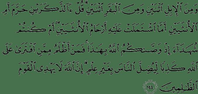 Surat Al-An'am Ayat 144