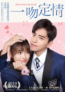 Fall In Love At First Kiss Download : first, download, Download, First, (2019), Subtitle, Indonesia, Online