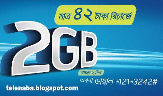 Grameenphone 2GB 42Tk Internet Offer