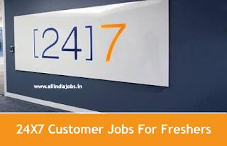 24/7 Customer Recruitment