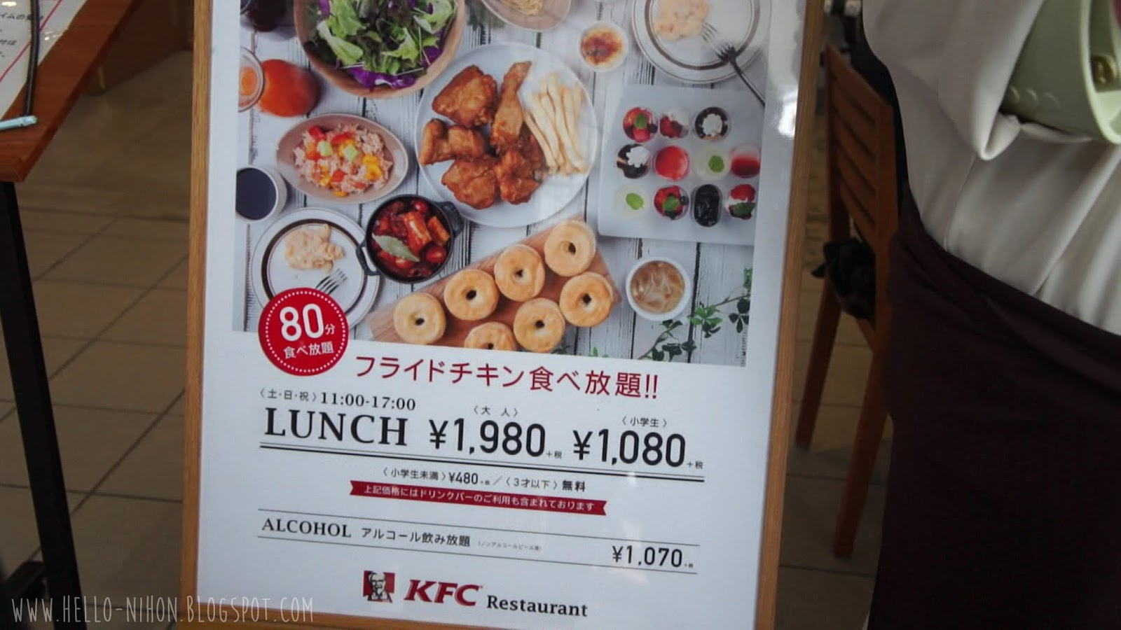 all you can eat kfc buffet