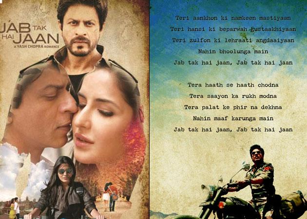 Hindi Song Lyrics : 2012