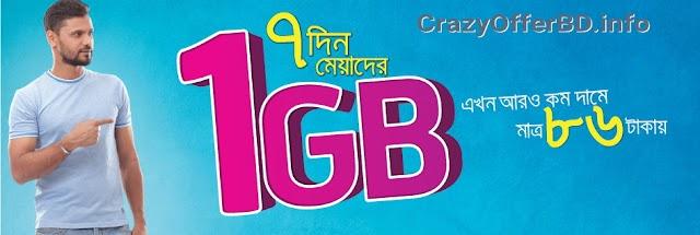 GP 1gb 7 days at 86 taka