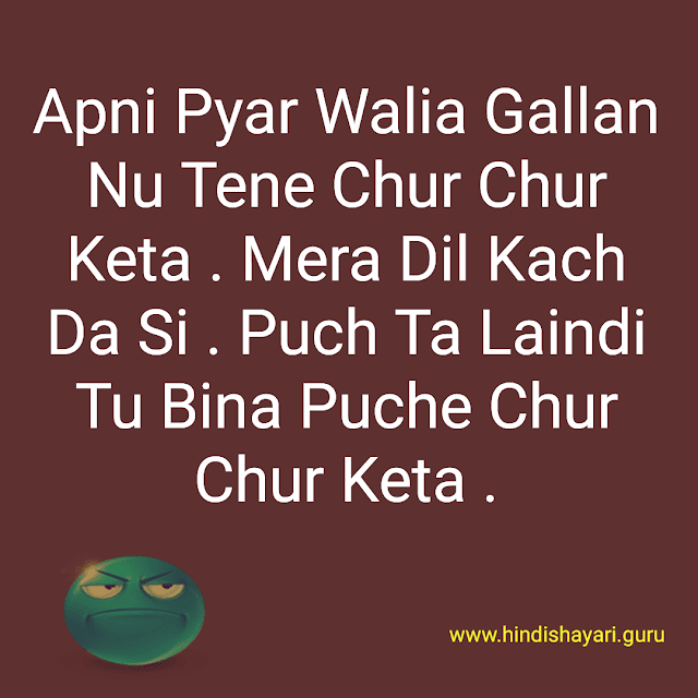 Sad image quotes about life very lovely feeling show on here attitude love status sad image quotes by funtop shayari