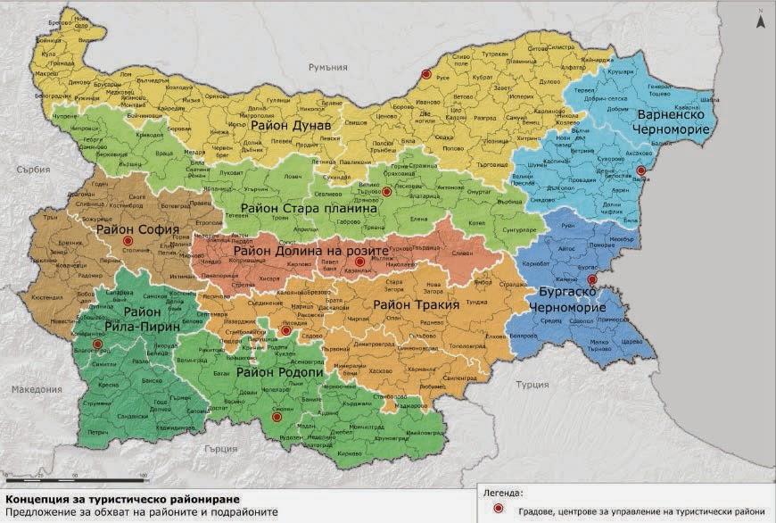 Info Blogt Na Kranevo 9 Rajona She Formirat Novata Turisticheska