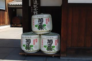 Mój pierwszy japoński bubel, czyli sake w kosmetyczce