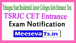 Telangna State Residential Junior Colleges Joint Entrance Test TSRJC CET Entrance  Exam Notification 2017