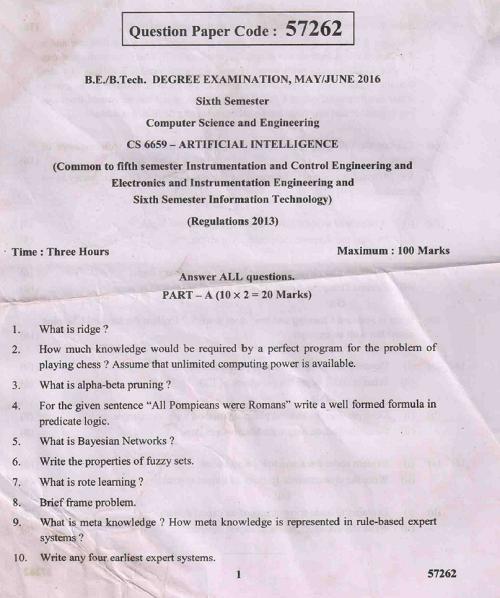 cs artificial intelligence  june  question paper university question papers