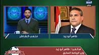 برنامج ملعب الشاطر حلقة السبت 28-1-2017 مع اسلام الشاطر