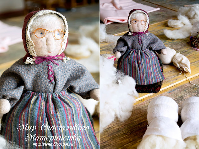вальдорфская кукла бабушка