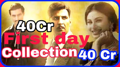 Gold movie box office first day collection : Akshay Kumar film to earn Rs 27 crore on Day 1.